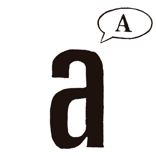 A-anonima